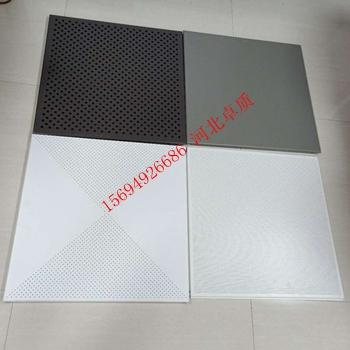 铝扣板600x600